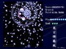 amarec20100819-154153.jpg
