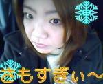 051221_091714_Ed_M.jpg