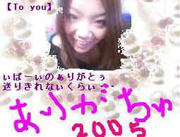 20051231202212.jpg