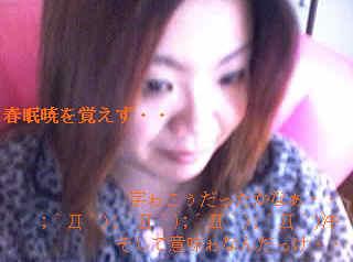 20060323230312.jpg