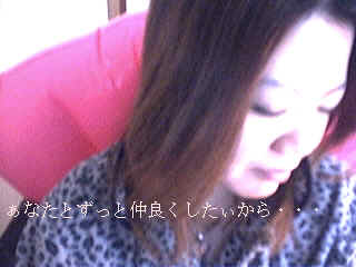 20060326084615.jpg