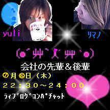 20060702141603.jpg