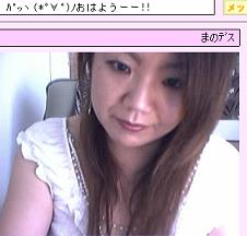 20060716111641.jpg