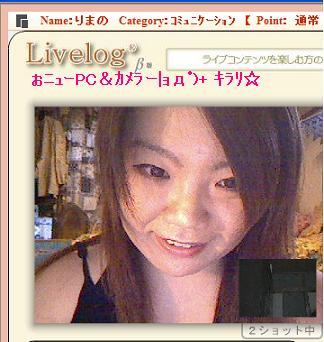 20060912134806.jpg