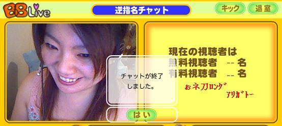 20060922204759.jpg