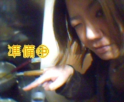 jyunbi.jpg