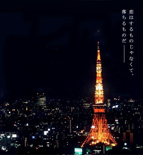 top_a.jpg