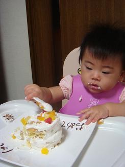 りなケーキ