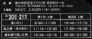 豬・コ募コキ蜊・(3)_convert_20110309212531