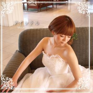 繧ク繝」繧ア繝・ヨ繝・せ繝茨シ狙convert_20110604103912