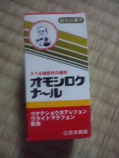 CA3F032600020001.jpg