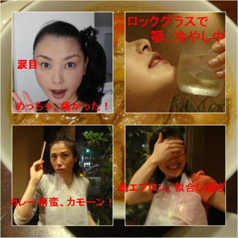 kurosawa1.jpg