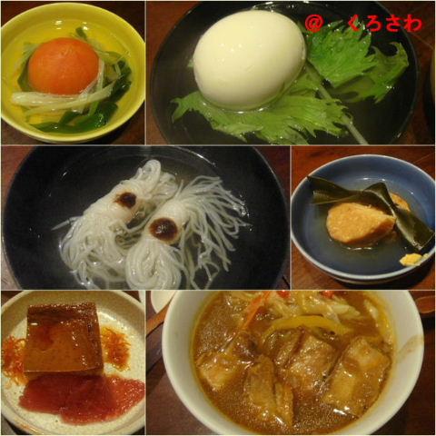 kurosawa3.jpg