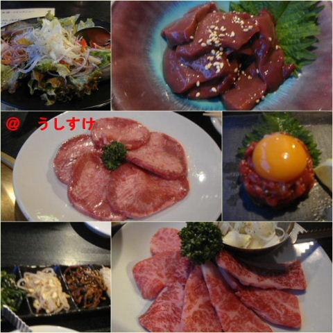 ushisuke1.jpg