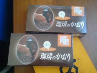 20111125075203.jpg