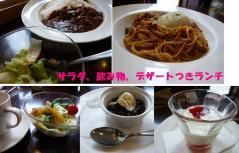 0221yojyosim-14.jpg