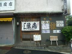 0802yasaiiii6.jpg