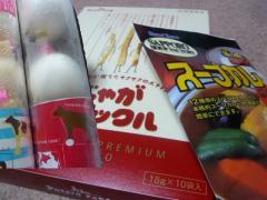0805hokaimiyage1.jpg