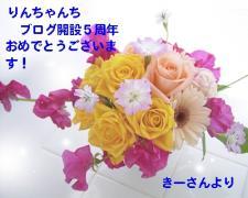 119968_1265117664[1]