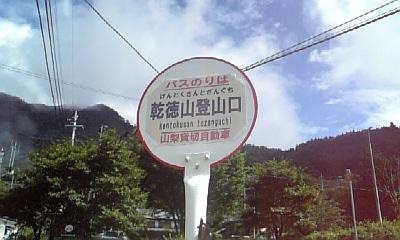 bus_093932_ed.jpg