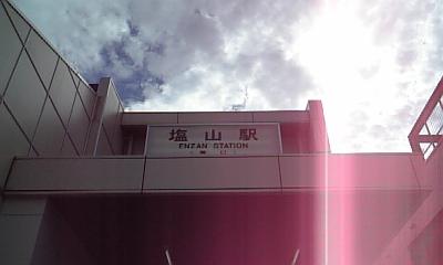 eki_085848_ed.jpg