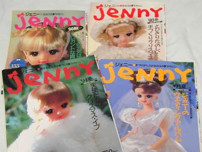ジェニーの本。