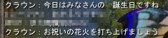 70312op10.jpg