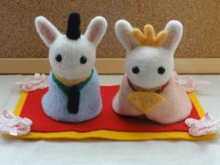 羊毛*お雛様*