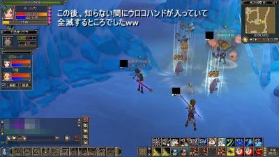BS-20080813-011135.jpg