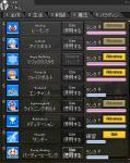 mabinogi_2006_05_02_003.jpg