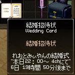 mabinogi_2006_05_10_011.jpg