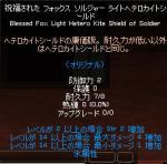 mabinogi_2006_05_15_007.jpg