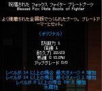 mabinogi_2006_05_15_008.jpg