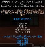 mabinogi_2006_05_15_010.jpg