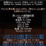 mabinogi_2006_05_15_011.jpg