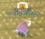 mabinogi_2006_05_17_005.jpg