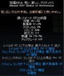 mabinogi_2006_05_18_005.jpg
