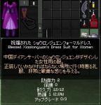 mabinogi_2006_05_24_005.jpg