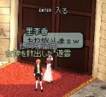 mabinogi_2006_06_02_007.jpg