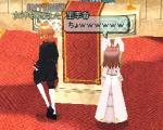 mabinogi_2006_06_02_012.jpg