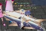mabinogi_2006_06_02_018.jpg