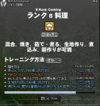mabinogi_2006_06_15_006.jpg