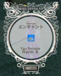 mabinogi_2006_06_21_016.jpg