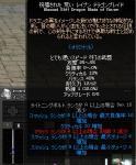 mabinogi_2006_06_29_001.jpg