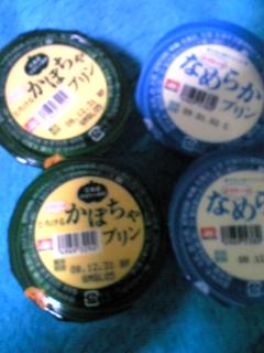 081223_210427.jpg