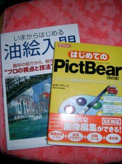 bm+004_convert_20090109203427.jpg