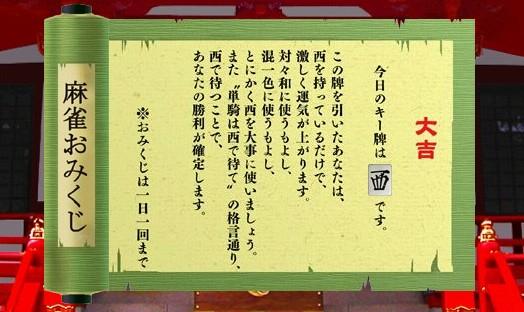 2009y07m31d_034804459.jpg