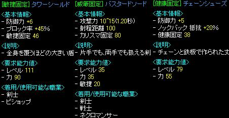 1008n.png