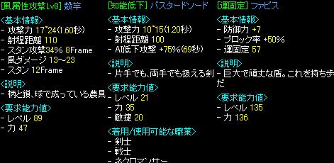 1012n.png