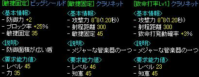 1025n.png